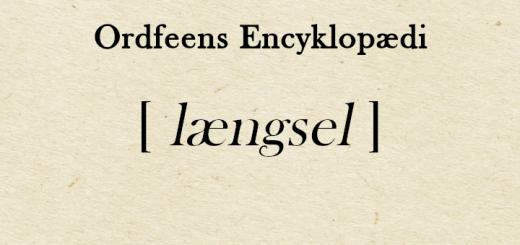 Ordfeens encyklopædi - længsel
